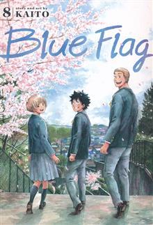 BLUE FLAG GN VOL 08