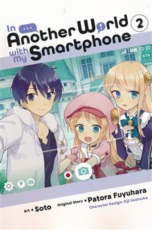 IN ANOTHER WORLD WITH MY SMARTPHONE GN VOL 02