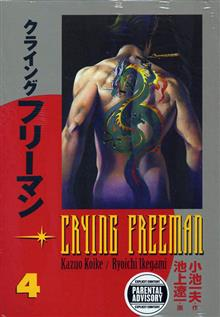 CRYING FREEMAN VOL 4 TP (MR)
