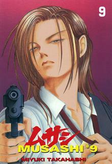 MUSASHI NO #9 VOL 9 (C: 1-0-0)