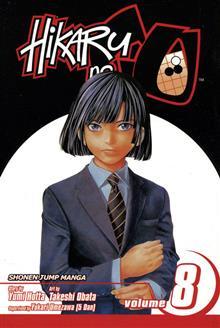 HIKARU NO GO GN VOL 08 (MR)