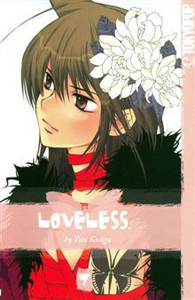 LOVELESS VOL 7 GN (OF 7) (TKP) (MR)