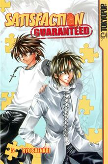 SATISFACTION GUARANTEED VOL 5 GN (OF 9)
