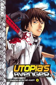 UTOPIAS AVENGER VOL 4 GN (OF 4)