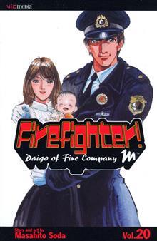 FIREFIGHTER DAIGO OF FIRE COMPANY M VOL 20 TP