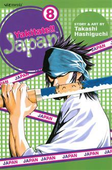 YAKITATE JAPAN TP VOL 08