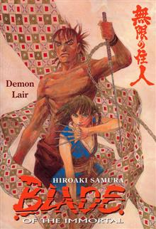 BLADE OF THE IMMORTAL TP VOL 20 DEMONS LAIR (MR)