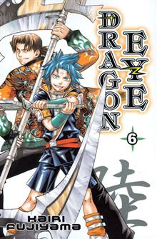 DRAGON EYE GN VOL 06