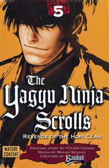 YAGYU NINJA SCROLLS GN VOL 05
