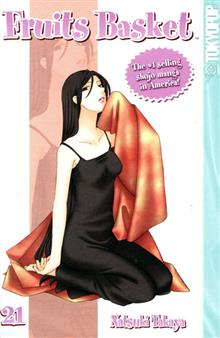 FRUITS BASKET GN VOL 21 (OF 23)