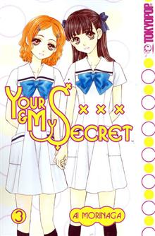 YOUR AND MY SECRET GN VOL 03 (OF 4)
