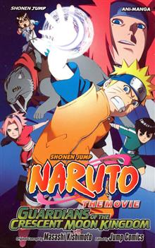 NARUTO MOVIE ANI MANGA GN VOL 03 GUARDIANS O/T CRE