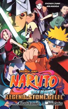 NARUTO MOVIE ANI MANGA GN VOL 02 LEGEND O/T STONE