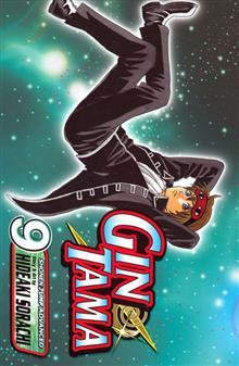 GIN TAMA TP VOL 09