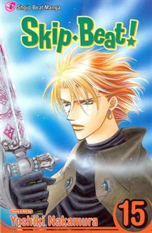 SKIP BEAT GN VOL 15