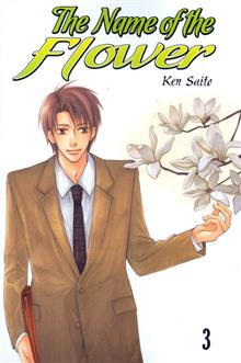 NAME OF THE FLOWER VOL 3
