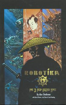 ROBOTIKA HC VOL 02 W/ DUST JACKET (MR)