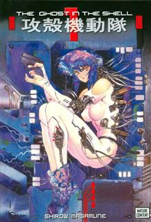 GHOST IN SHELL KODANSHA ED VOL 1 GN (MR)