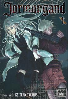 JORMUNGAND VOL 1 GN (MR)