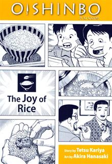 OISHINBO VOL 6 JOY OF RICE
