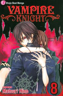 VAMPIRE KNIGHT GN VOL 08