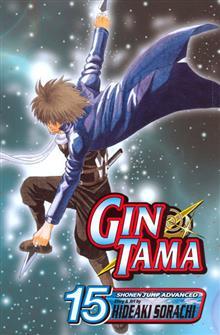 GIN TAMA VOL 15 TP