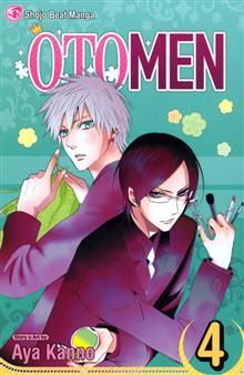 OTOMEN GN VOL 04