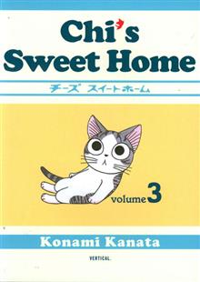 CHI SWEET HOME GN VOL 03