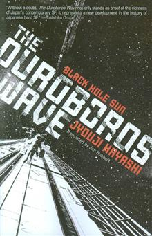 OUROBOROS WAVE SC NOVEL (RES)