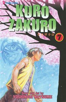 KUROZAKURO GN VOL 07 (OF 7)