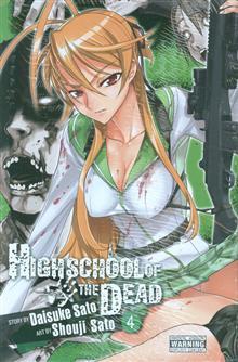 HIGH SCHOOL OF DEAD GN VOL 04 (MR)