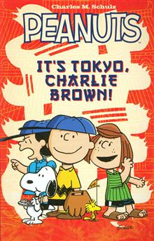 ITS TOKYO CHARLIE BROWN GN