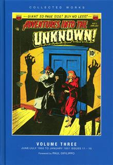 ACG COLL WORKS ADV INTO UNKNOWN HC VOL 03