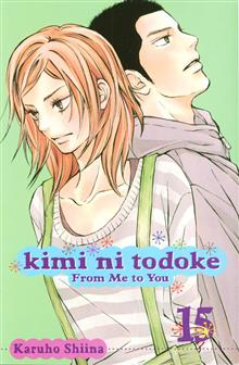 KIMI NI TODOKE GN VOL 15 FROM ME TO YOU