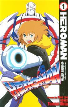 HEROMAN GN VOL 01
