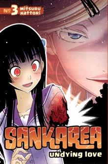SANKAREA GN VOL 03 UNDYING LOVE
