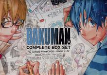 BAKUMAN GN COMP BOX SET