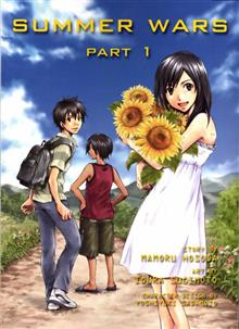 SUMMER WARS GN PART 01
