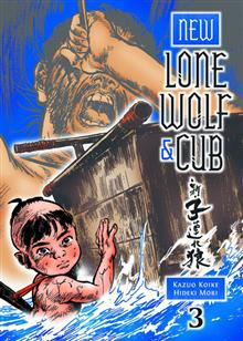 NEW LONE WOLF AND CUB TP VOL 03 (MR)