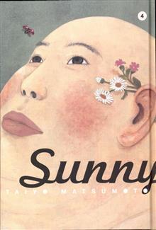 SUNNY HC VOL 04