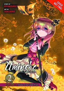 UMINEKO WHEN THEY CRY GN EP 4 #2 ALLIANCE O/T GOLDEN WITCH