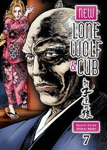 NEW LONE WOLF AND CUB TP VOL 07 (MR)