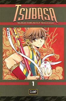 TSUBASA WORLD CHRONICLE GN VOL 01