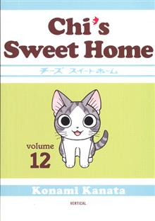 CHI SWEET HOME GN VOL 12