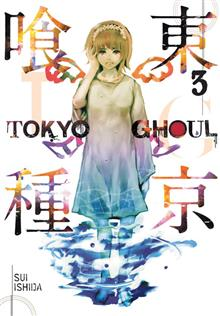 TOKYO GHOUL GN VOL 03