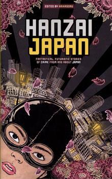 HANZAI JAPAN SC NOVEL