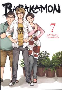 BARAKAMON GN VOL 07