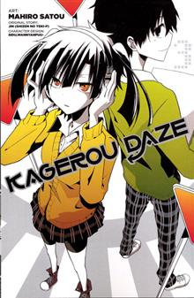 KAGEROU DAZE GN VOL 03