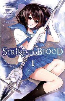 STRIKE THE BLOOD GN VOL 01