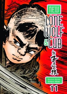 NEW LONE WOLF AND CUB TP VOL 11 (MR)